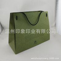 【厂家定做】大型大号异形手提袋 外贸工艺礼品纸袋 特种纸纸袋
