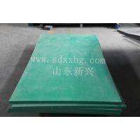 厂家直销价格最优超高分子量聚乙烯板材