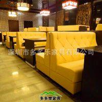 餐饮店卡座沙发 茶餐厅双人沙发 欧式多人组合卡座沙发 厂家生产 全国订做