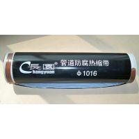 供应专业生产管道热缩压敏带 燃气管修复压敏胶带 排水管修复修补胶带 在役管线修补热缩带