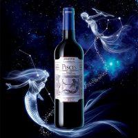 供应东莞红酒加盟网站双鱼星座派希思红葡萄酒星座红酒