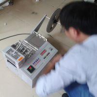 热烫断机 供应松紧带热切机 提花带切带机 PE绳热熔断机