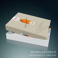 服装纸盒包装设计 高档礼盒手提绳包装设计制作 烟台禾晟品牌