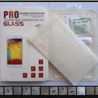 oppo n1手机钢化玻璃膜 N1钢化贴膜平边9H防爆保护屏