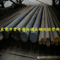 供应机械制造业使用钢 30crmo圆棒 合金钢规格齐全