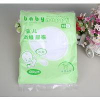 安吉绵羊婴儿全棉消毒纱布尿布 透气10片装新生儿纯棉尿布批发