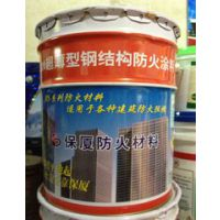 供应东莞市东莞东莞东莞保厦牌BS钢结构防火涂料钢结构防火涂料耐火时间1小时1.5小时2小时2.5