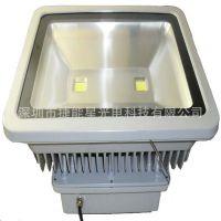 LED三光源泛光灯150W.深圳三光源泛光灯150W.LED泛光灯150W