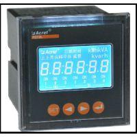 太阳能光伏电站用 直流电能表PZ80L-DE/C
