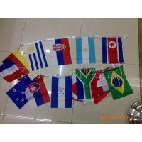 混批/支付宝/,多色/各国三角,长方形串旗。