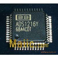 供应IC 全新原装正品 MUR1620CT