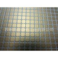 【陶瓷基板】供应氧化铝陶瓷基板 厂家定制耐高温电镀陶瓷基板