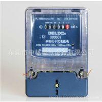 德力西电度表电能表DDS607-2.5/10A 5/20A 10/40单相家用电子表