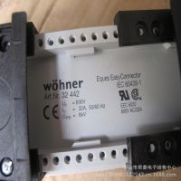 wohner/维纳尔ICE 60439-1隔离开关(刀开关)