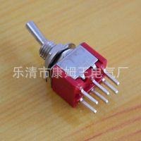 【康姆王直销】XYD-203A2红色优质6脚3档钮子开关  摇臂开关