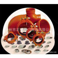 供应玛钢管件、镀锌管件、沟槽管件、管道管件