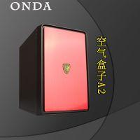 昂达撒哈拉机箱空气盒子A2 迷你主板小机箱 3色可选 全新正品