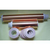 供应长期现货供应3MCEC-2胶带