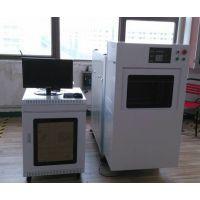 普德激光 PD-WYAG-500 铁壳激光焊接机 C48苹果头专用激光焊接机 苹果C48激光焊接机