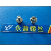 中山螺丝厂-生产高品质不锈钢带垫头螺丝-十字六角头带介螺丝-不锈钢防滑螺丝