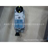 供应约克空调配件YK孔板执行器025W38177-000