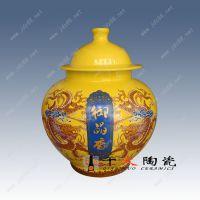 供应色釉陶瓷罐子