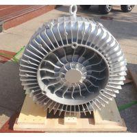 供应玺朗2HB230-AH16高压鼓风机 鼓风机参数