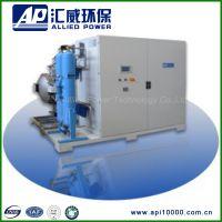 供应800g/h空气源制药车间臭氧发生器 臭氧发生器配件 臭氧发生器厂家