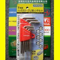 供应批发Asahi五金工具 ATXS710中孔星形扳手 米字加长内六角扳手