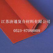 供应高温硅胶布