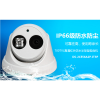 海口半球机型摄像机海口高清监控安装海口监控海口监控安装海口网络视频监控
