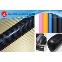 厂家供应 CF385蓝色4D碳纤膜 汽车贴膜保护膜 货真价实