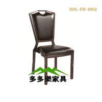 餐桌椅 酒店高档椅 酒店餐厅餐椅 酒店酒楼宴会椅家具定做厂家