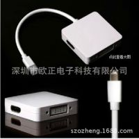 Mini DisplayPort转 /mini dp to HDMI+DVI+DP三合一转换器