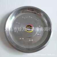 厂家直销安佳顺20cm不锈钢盘子厨具用品批发一元两元一件地摊货源