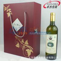 【现货】红酒包装盒 双支纸盒 葡萄酒礼盒 可定做 可加logo礼品盒