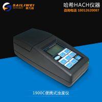 哈希1900C经济型便携式浊度仪68925-00订购指南及选购附件