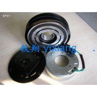 厂家供应 大众508捷达 压缩机离合器 广州毅翔 电磁离合器配件