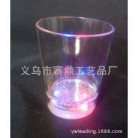 闪光酒杯圆发光酒杯塑料七彩闪光杯子装一两酒迷你小号