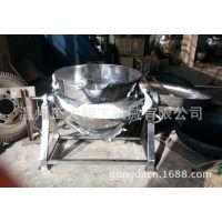 供应1000L夹层锅 蒸汽蒸煮锅 倾斜式夹层锅 立式夹层锅 搅拌锅