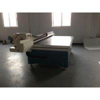 供应陶瓷马赛克印刷机,数码印刷机