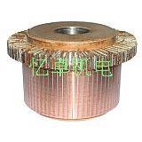 供应牵引直流电机换向器  Z2 Z4 ZQ系列 进口 异型 非标换向器