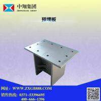 普板下料YRL中翔钢板加工下料各种规格钢板冲压件 切割件