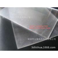 3D光栅板|店面广告材料|印刷3D化妆品广告立体画材料