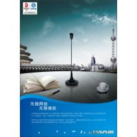 提供上海地区宣传海报设计/海报印刷
