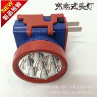 充电头灯LED强光头戴式充电户外远射夜钓鱼灯狩猎矿灯9.9元百货
