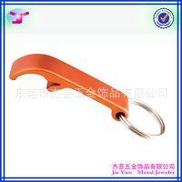 厂家专业加工各种高品质钥匙配饰 可定制高端合金小礼品 批发