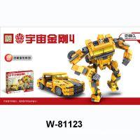 厂家直销 W-81123  变形金刚4二合一拼装积木 叻高式益智积木