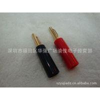 台湾产 纯铜镀金香蕉插 音箱接线插头 喇叭接线头