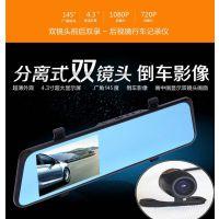 后视镜行车记录仪双镜头夜视 高清夜视1080P倒车影像一体机